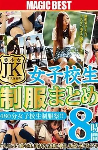 MZQ-057 Jk  School Girls Uniform Summary 8 Hours