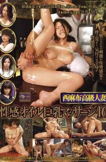 WA-231 Nishi Azabu Luxury Married Erogenous Big Oil Massage 15