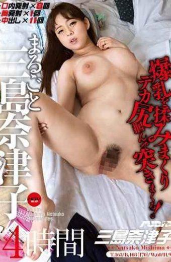 CSBE-018 All-around Natsuko Mishima 4 Hours