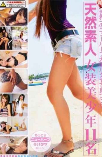 OKM-001 Pattaya Shemale Erection In 11 Natural Amateur Transvestite Cupid Found In Pattaya Shemale Superpower In The World Sunao