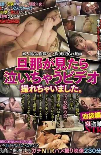 TNB-004 Husband I Have Taken Cry Would Video You See.by Chance In Nampa I Encountered Once Mom Friend Drinking Party On The Moon!good Around Norinoribero Ju !fingering In The Toilet!saddle Spree Of Rolling Up Sucking Ji  Port While The Phone With Her Husband In Sokko Hotel!