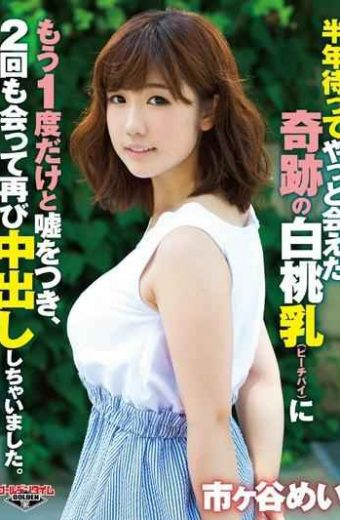 GTAL-033 Only One More Time To The White Peach Milk Miracle That I Met With Doing Wait Half A Year Peach Pie And Lied I Have To Cum Again Also Met Twice. Mei Ichigaya