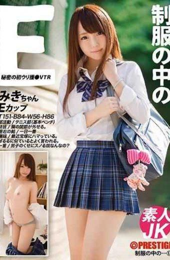 JAN-017 E In The Uniform Miki-chan 17
