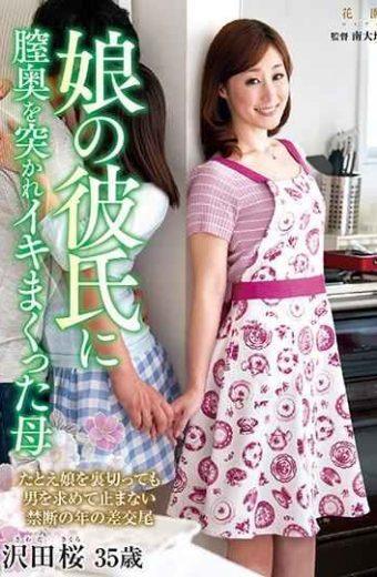 KEED-47 Mother Sawada Sakura Who Was Stuck In Her Vagina By Her Boyfriend's Boyfriend