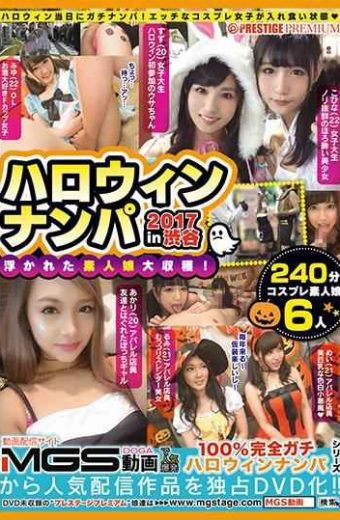 MGT-014 Halloween Nanpa 2017in Shibuya Floating Amateur Girl Big Harvest!