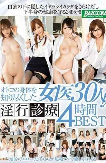 MDB-895 30 Female Doctors Who Knew The Body Of The Man! !nocturnal Care 4 Hours Best