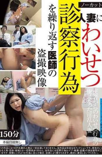 TUE-067 A Doctor's Secret Film Image Repeating Obscene Consultation Acts To A Married Woman