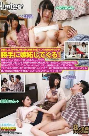 HUNT-971 Women&#039s Childhood Friend Who Knows My Relationship With The Good Sister Of Relationship More Than Necessary Will Come Without Permission Jealous!you Can Enter In The Bath Still Together Even Though Siblings Sister And My Sister Brother Of Relationship That Can Sleep In Together Futon.