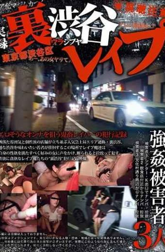 KRI-039 Really Shibuya Rape