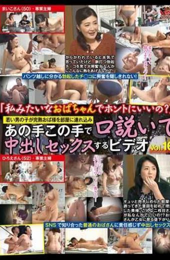 DOJU-053 Are Good For Really In My Like A Ladyyoung Boy Is Sex Pies And Wooed By Various Means Tsurekomi Ripe Aunt Like To Room Video Vol.3