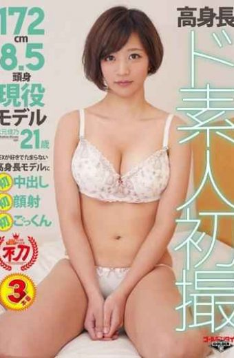 GDTM-133 For The First Time A Collection Of Tall De Amateur's First Shooting Water Fountain Yoshino 21-year-old 172cm8.5 Head And Body Active Model  Sex Cum First Cum Hatsukao To Unbearable Tall Model Like The First Cum