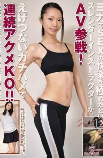 KPIN-005 Slender Instructor Who Pushed Sex's Pleasure In Yoga Participated In Av!continuous Acme Ko With Unprepared Quack! !