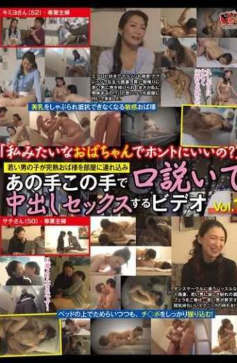 DOJU-045 Are Good For Really In My Like A Ladyvideo Vol.1 That Young Boy Is Sex Pies And Wooed By Various Means Tsurekomi Ripe Aunt Like In The Room