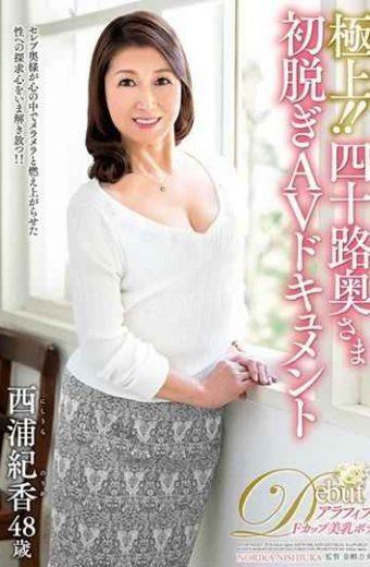 JUTA-087 Superb! !yuriko Nishiura Av Document Norika Nishiura
