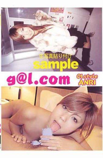 SKD-03 Skd-003 Gl.com 01style Anri