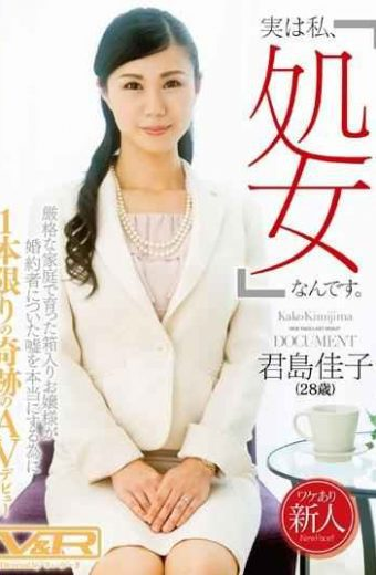 VRTM-112 Actually I I'm A Virgin.i Grew Up Boxed Lady In A Strict Home Of Miracle As Much As One In Order To Really Lie With The Fiance Av Debut Kimishima Yoshiko