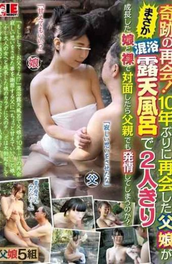 IENE-526 Reunion Of Miracle!is It Lead To Estrus In Father Once You Face-to-face Father Daughter Was Reunited For The First Time In 10 Years Is Surely In The Grown Daughter And Naked Two People Alone With In Mixed Bathing Outdoor Bath