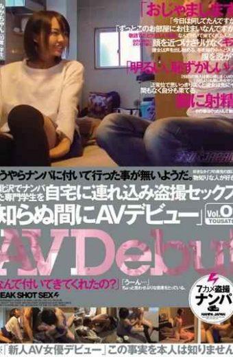 "NNPJ-005 Voyeur Sex At Home Tsurekomi Professional Students Who Wrecked The ""av Debut Insidiously"" In Vol.01 Shimokitazawa."