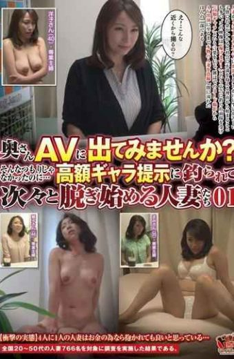 DOJU-054 Why Do Not You Come Out To His Wife Avhousewives 01 To Start Off One After Another Been Fished To To  Expensive Gallerist Presented Was Not That Kind Of Going