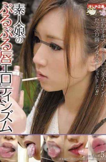 HJMO-233 Purpuric Lips Of Amateur Eroticism Daughter