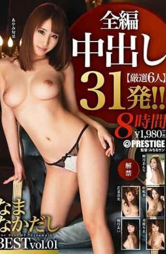 TRE-055 Naka Dashi Best Vol.01 Carefully Selected 6 People All Cum Shot 31 Shots! !
