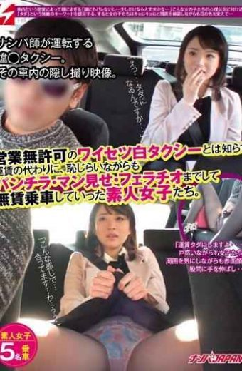 NNPJ-093 Business Instead Of Unauthorized Fare Without Knowing The Obscenity White Taxi Amateur Girls Who Went To Mucin Ride Even By Until Skirt Man Show Blowjob While Shyness.