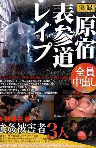 KRI-046 Reflection Harajuku  Omotesando Rape