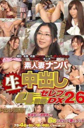 WA-196 4 Hours Dx 26 Celebrity Cum Amateur Wife Nampa