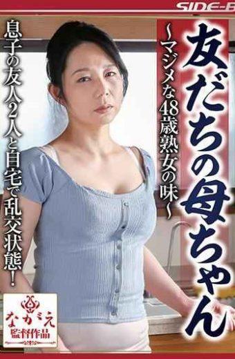 NSPS-705 Friend's Mother  The Taste Of A Married 48-year Old Milf  Ninomiya Keiko