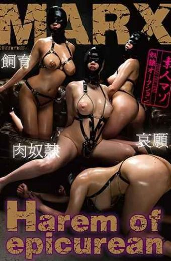 AVOP-322 Harem Of Epicurean  Amateur Masochist Slave Auction