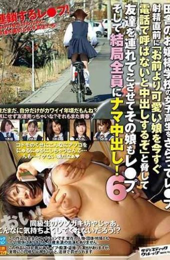 "SVDVD-591 Les Kidnapping The School Girls Of The Countryside Of The Princess School -flops His Daughter And Les  Flops Threatened ""'ll Be Cum And Do Not Call In Right Now Phone A Cute Daughter Than You"" To The Ejaculation Just Before Let Me Brought A Friend And Eventually Put In All Raw! Six"