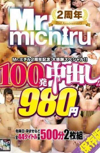 MIST-114 Mr.michiru2 Anniversary Big Thank Special! ! Out Of 100 Shots! !980 Yen