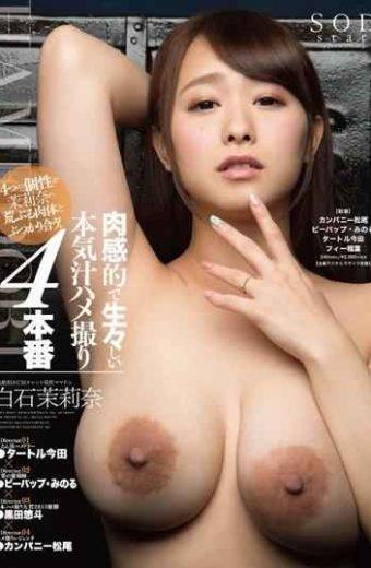 STAR-704 Mari Shiraishi Nana Sensual A Vivid Love Juice Gonzo 4 Production