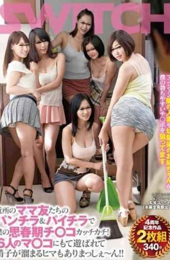 SW-359 My In Underwear &amp Paichira Nearby Mom Friend Who Puberty  Ji Kokatchikachi!time To Be Played Is The Sperm Accumulates In Te Also Six Co  Ma Is Also Available Masshe  N! !