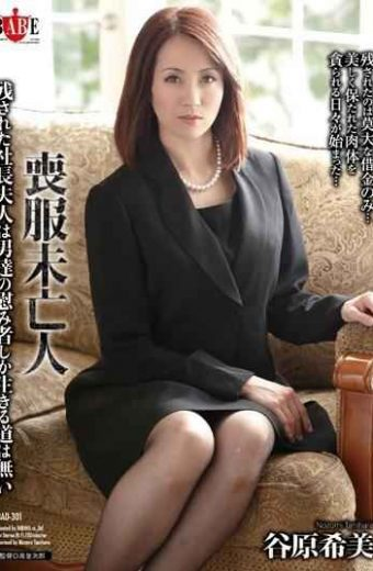 HBAD-301 The Mourning Widow Remaining President Mrs. Way To Live Only Men Of Plaything Is Not Tanihara Nozomi