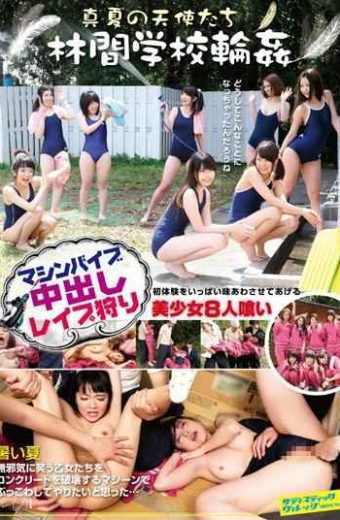 SVDVD-483 Camp School Gangbang Midsummer Of Rape Hunt Out Angels Machine In Vibe