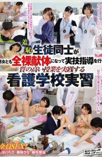 SVDVD-534 Nursing School Training To Shame Students Each Other To Practice A High Class Quality To Carry Out Practical Guidance Become A Naked Body Donation For Both Men And Women