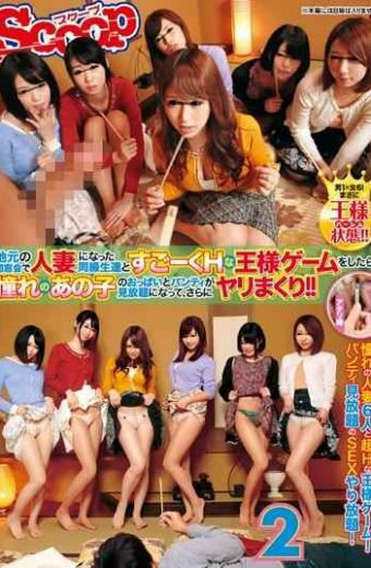 SCOP-359 Once You Have A Local Classmate Who Became A Married Woman In The Class Reunion And Sugoku H A King Game Longing Of Tits And Panties Of That Child Has Become Unlimited Viewing It Rolled Further Spear! !two