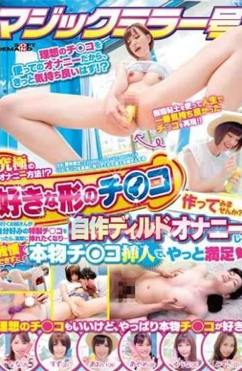 "SDMU-387 Magic Mirror No. Ultimate Masturbation Way!  ""why Not Make Ji  Favorite Shape ""once You Make A Special Ji  Of The City Go Older Sister Is Their Liking In Fact Authentic Ji  Inserted Into The Can Not Put Up With 's Interpolation Is Want To Be  Self-made Dildo Masturbation Barely Satisfaction 2"