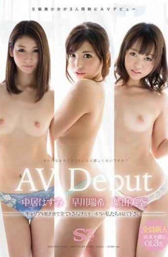 CUBE-007 S-class Pretty Three People At The Same Time Av Debut Av Debut Nakai Hasumi Hayakawa Mizuki Hayama Misora