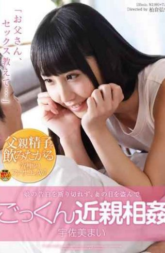 SDMU-209 Not Fully Refused Confession Daughter Cum Incest Usami My Stealing His Wife's Eyes