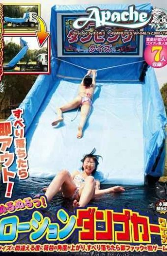 AP-046 Immediately Out After Slipping!tsu Slimy!lotion Dump Car Quiz
