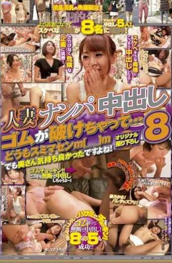 NPS-199 But It Is Felt Good Wife I'm Sorry Even M  M Rubber Is Very Much  If I Tear It Out Reality Wife Now! 9.