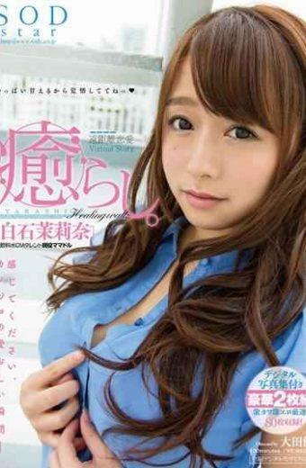 STAR-629 Healing Likeness. Shiraishi Mari Nana