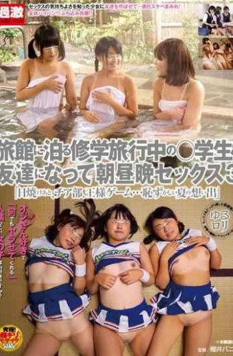 "NHDTA-694 Morning Noon Evening Sex 3 Become A  Students And Friends In A School Trip To Stay In The Inn ""after Sunburn Thia Part The King Game  Embarrassing Summer Of Memories"""