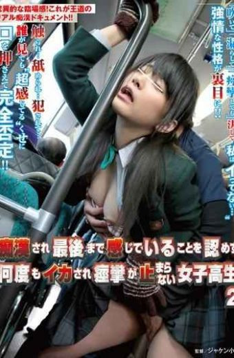 NHDTA-653 School Girls 2 Does Not Stop Is Squid Convulsions Many Times It Is Not Recognized That Feeling Until Last Is Molester