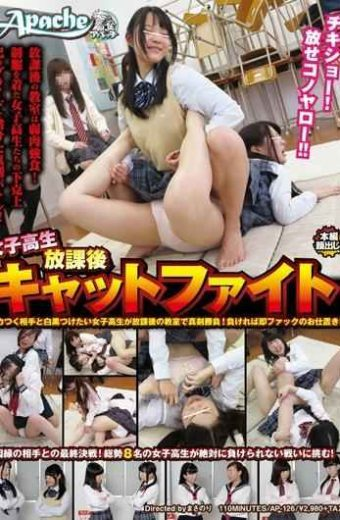 AP-126 School Girls Want To Give Black And White Party Take School Girls After School Catfight Sucks Is Hardball In The Classroom After School!punishment Of The Quick Fuck If Makere!