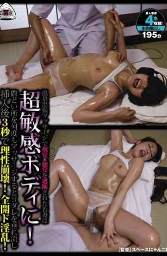 OYC-021 Blocked The Visual And Hearing On A Business Trip Massage Young Wife Is Ultra Sensitive Body!the Reason Collapse In Runaway Inserted Three Seconds After The Drool When You Massage Many Times Racy Place A!fully Open De Nasty!