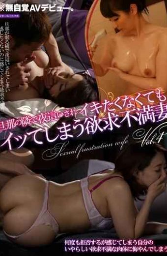FAA-135 Said Even If Not Wanna Alive Is Night Crawling Next To The Husband To Cause Frustration Wife Vol.4