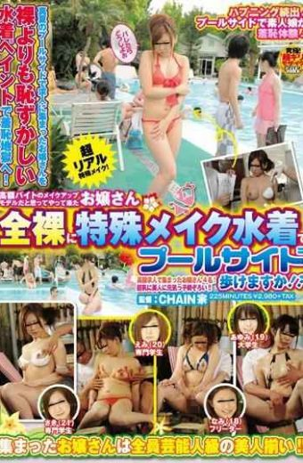 SDMT-771 Do You Walk Naked Poolside In A Swimsuit Special Makeup Lady Came On I Thought Expensive Make-up Model Of Bytes!